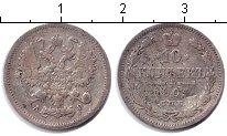 Изображение Монеты 1894 – 1917 Николай II 10 копеек 1905 Серебро VF СПБ АР
