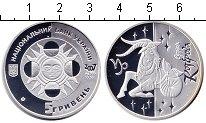 Изображение Подарочные наборы Украина 5 гривен 2007 Серебро Proof-