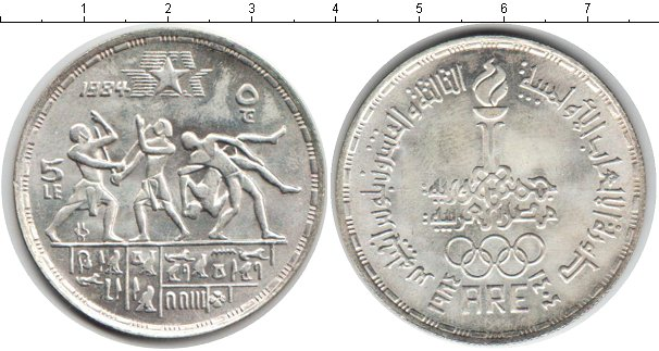 Картинка Монеты Египет 5 фунтов Серебро 1984