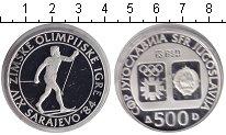 Изображение Монеты Югославия 500 динар 1984 Серебро Proof- Олимпиада Сараево 84