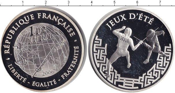 Картинка Монеты Франция 1 1/2 евро Серебро 2006