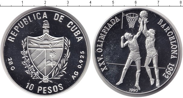 Картинка Монеты Куба 10 песо Серебро 1990