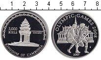 Изображение Монеты Камбоджа 3000 риель 2007 Серебро Proof-