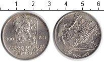 Изображение Монеты Чехословакия 100 крон 1985 Серебро UNC- 10-летие конференции