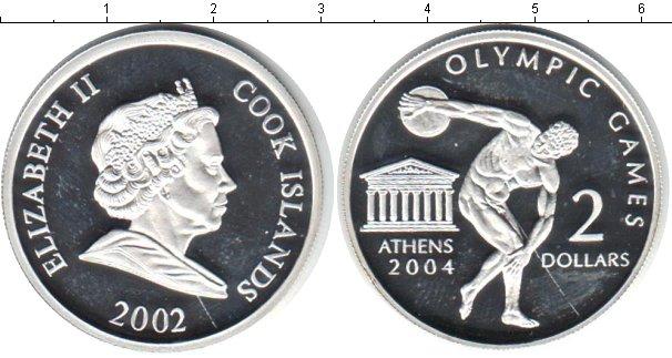 Картинка Монеты Острова Кука 2 доллара Серебро 2002