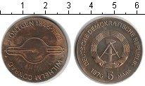 Изображение Монеты ГДР 5 марок 1970 Медно-никель XF Вильгельм Конрад Рен