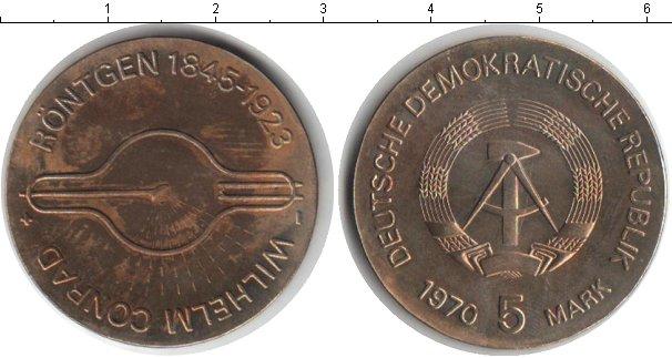 Картинка Монеты ГДР 5 марок Медно-никель 1970
