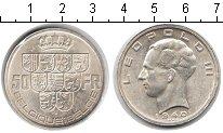 Изображение Монеты Бельгия 50 франков 1940 Серебро UNC- Леопольд III