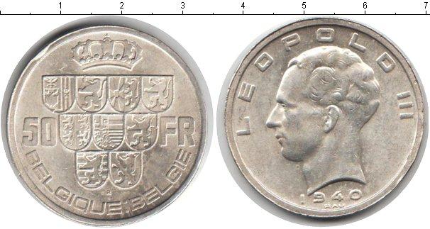 Картинка Монеты Бельгия 50 франков Серебро 1940
