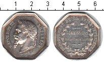 Изображение Монеты Франция жетон 0 Серебро XF Департамен Нижней Се