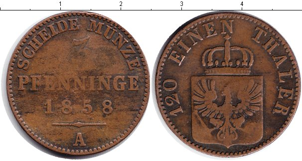 Картинка Монеты Пруссия 3 пфеннига Медь 1858