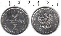 Изображение Мелочь Польша 10.000 злотых 1991 Медно-никель UNC- 200-лете конституции