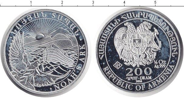 Картинка Монеты Армения 200 драм Серебро 2014