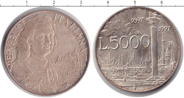 Картинка Монеты Италия 5.000 лир Серебро 1997