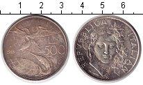 Изображение Монеты Италия 500 лир 1993 Серебро XF