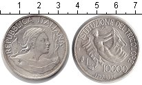 Изображение Монеты Италия 10.000 лир 1997 Серебро XF