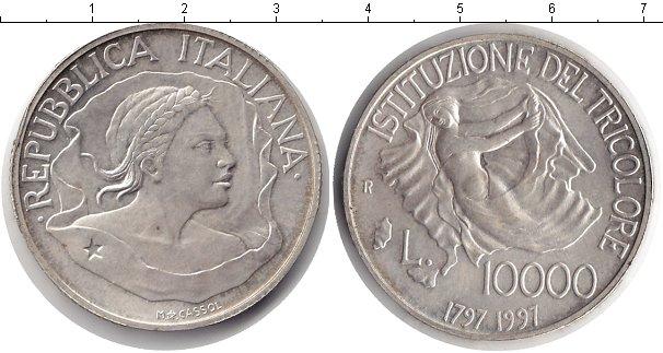 Картинка Монеты Италия 10.000 лир Серебро 1997