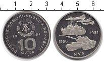 Изображение Монеты ГДР 10 марок 1981 Медно-никель Proof- 25 лет ННА