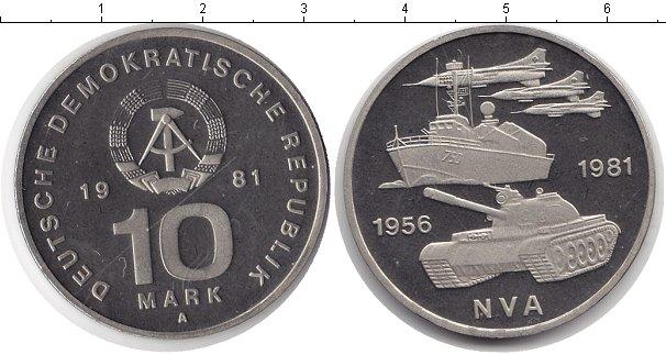 Картинка Монеты ГДР 10 марок Медно-никель 1981