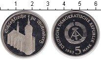Изображение Монеты ГДР 5 марок 1983 Медно-никель Proof- Собор