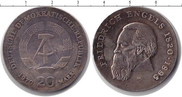 Картинка Монеты ГДР 20 марок Серебро 1970