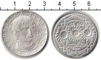 Изображение Монеты Италия 1.000 лир 2000 Серебро UNC- подсолнухи