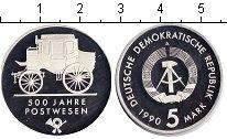 Изображение Монеты ГДР 5 марок 1990 Медно-никель Proof- 500 лет Почте