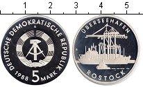 Изображение Монеты ГДР 5 марок 1988 Медно-никель Proof- Росток