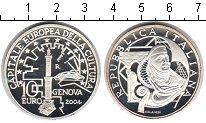 Изображение Монеты Италия 10 евро 2004 Серебро Proof- Генуя