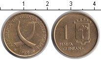 Изображение Мелочь Экваториальная Гвинея 1 песета 1969 Медь XF