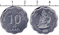 Изображение Мелочь Мальдивы 10 лари 1984 Алюминий UNC-