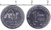 Изображение Мелочь Центральная Африка КФА 1 франк 1977 Алюминий XF
