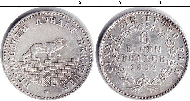 Картинка Монеты Анхальт-Бернбург 1/6 талера Серебро 1862