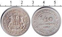 Изображение Монеты Гамбург 1/10 марки 1923 Алюминий UNC-