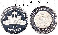 Изображение Монеты Гаити 50 гурдес 1977 Серебро XF Чемпионат мира по фу
