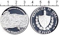 Изображение Монеты Куба 10 песо 1999 Серебро Proof-