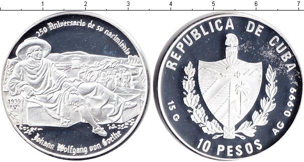 Картинка Монеты Куба 10 песо Серебро 1999