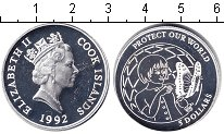 Изображение Монеты Острова Кука 5 долларов 1992 Серебро Proof- Защитим наш мир.