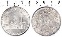 Изображение Монеты Египет 1 фунт 1972 Серебро UNC Мечеть Аль-Азхар