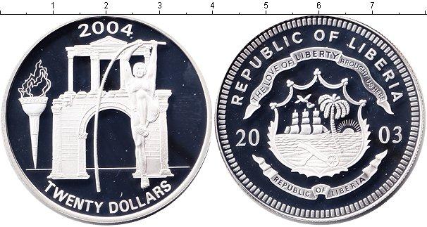Картинка Монеты Либерия 20 долларов Серебро 2003