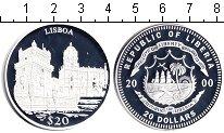 Изображение Монеты Либерия 20 долларов 2000 Серебро Proof- Лиссабон