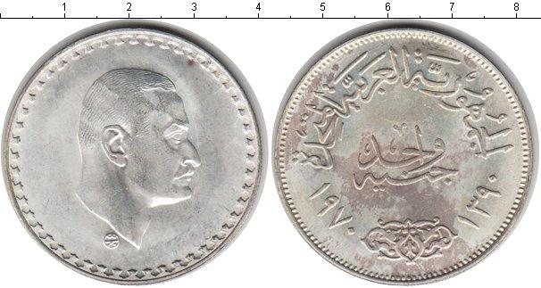 Картинка Монеты Египет 1 фунт Серебро 1970