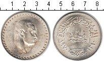 Изображение Монеты Египет 1 фунт 1970 Серебро UNC-