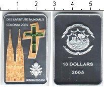 Изображение Монеты Либерия 10 долларов 2005 Серебро Proof- Бенедикт XVI. Стразы