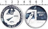 Изображение Монеты Лаос 50 кип 1989 Серебро Proof- FIFA 94