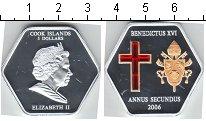 Изображение Монеты Острова Кука 5 долларов 2006 Серебро Proof- Бенедикт XVI. Стразы