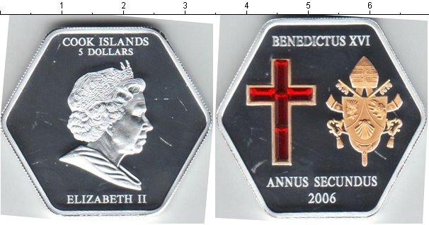 Картинка Монеты Острова Кука 5 долларов Серебро 2006