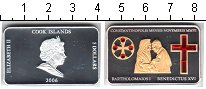 Изображение Монеты Острова Кука 5 долларов 2006 Серебро Proof- Елизавета II. Бартол