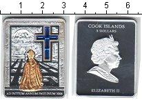 Изображение Монеты Острова Кука 5 долларов 2008 Серебро Proof- Елизавета II. Стразы