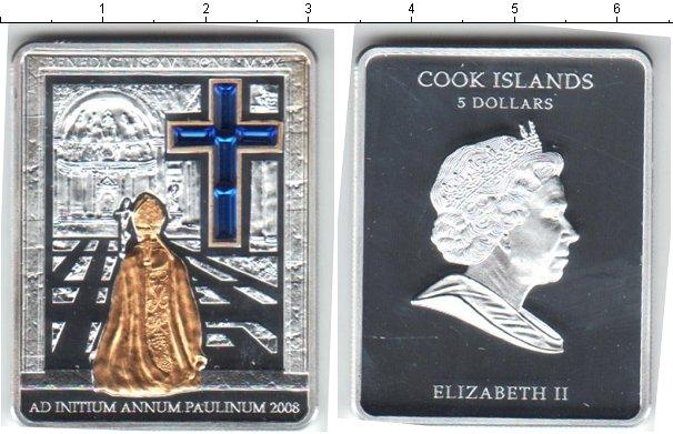 Картинка Монеты Острова Кука 5 долларов Серебро 2008
